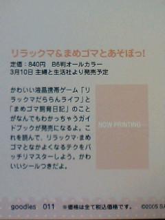 060217_014901.JPG
