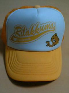 リラックマキャラバン限定のリラックマ帽子