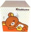 リラックマ木製 CDケース