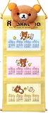 リラックマ9月予約ウォールポケットカレンダー[リラックマ]