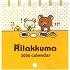 リラックマ9月予約 壁かけプッチカレンダー
