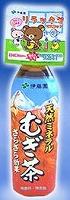 リラックマ・マスコット盛夏期バージョン付!天然ミネラル麦茶500ml ×24本